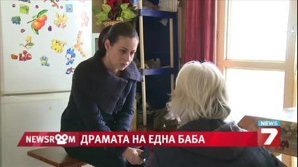 Баба притеснена, че внучката й е проститутка