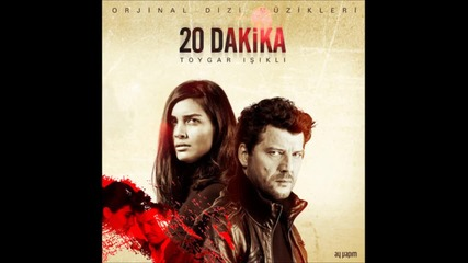 20 Минути - Original Soundtrack 20