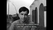 The Householder (1963) Част 2