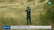 СЛЕД ЕКШЪН И СТРЕЛБА: Гранични полицаи задържаха двама каналджии и 26 чужденци