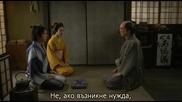 Nezumi Edo wo Hashiru E01