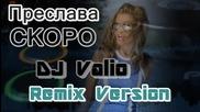 Преслава - Скоро ( Dj Valio Remix Version )