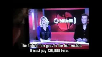 Хакване на Националната Холандска Телевизия