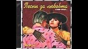 Маргарита Радинска - 1973 - един рефрен