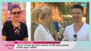 """Любен Кънев """"Без романтика животът ни е спрял"""" - """"На кафе"""" (12.10.2018)"""