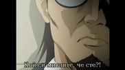 Gintama - Епизод 16 bg sub