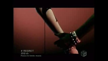 The Gazette - Regret