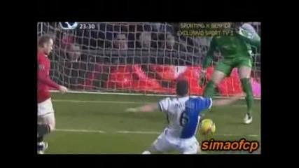 21 Февруари 2009 Манчестър Юнайтед - Блекбърн 2:1
