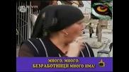 Новите Ромски Изцепки От Какво Се Хваща С П И Н? (г.на Ефира)