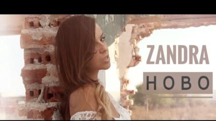 Zandra - Ново (Official HD video) ft. Sve