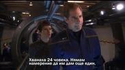 Star Trek Enterprise - S02e18 - The Crossing бг субтитри