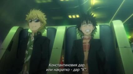 Toaru Majutsu no Index [ Бг Субс ] Season 3 Episode 1 Високо Качество