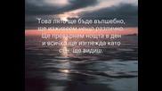 Dj Pantelis - Aftoto Kalokairi(prevod)