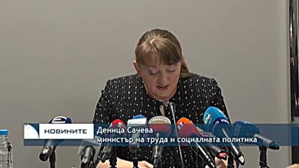 214,6 млн. лева за лични асистенти са заложени в бюджета за догодина