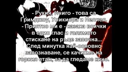 I'm Not Your Boyfriend, Baby! - [ Bleach ] - fic 2