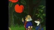 Доктор Снагълс eп.2 - Изумителното смолисто дърво (бг аудио)