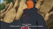 Naruto Shippuuden 210 [bg Sub] Високо Качество