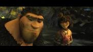 The.croods Круд..забавна Анимация-бг Аудио-част 2