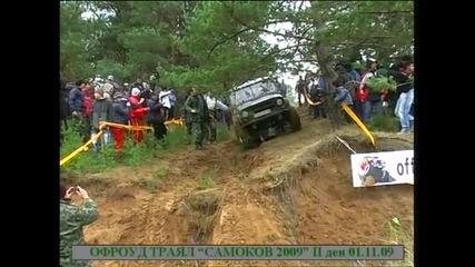 Самоков 4x4 01.11.2009 състезател No 4
