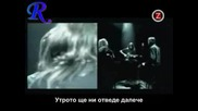 Blind Guardian The Bards Song - Превод.avi