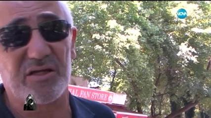 Мъжът, бит пред внуците си: Разбиха ми очилата в лицето