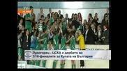 Лудогорец – ЦСКА е дербито на 1/16-финалите за Купата на България
