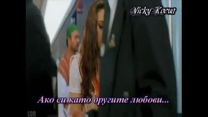 Гръцка балада *превод* Димитрис Корилис - Ако си голямата любов