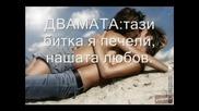 Beyonce Amor Gitano bg subs