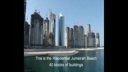 Най - Удивителните Сгради!