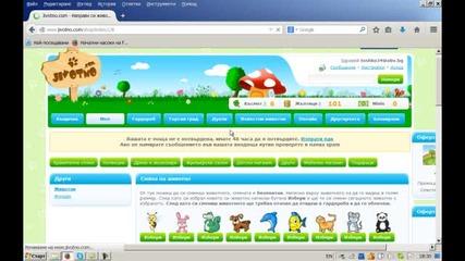 Jivotno.com-как да се регистрирате и да играете.
