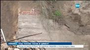 Едноетажна къща рухна в Русе (ВИДЕО+СНИМКИ) - следобедна емисия