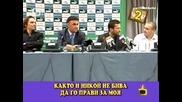 Сашо Диков vs Лотар Матеус (господари на ефира) 06.10.10