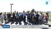 Протест на животновъди блокира пътя Елхово - Шарково