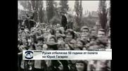 Русия тържествено отбелязва 50 години от полета на Гагарин