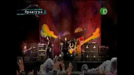 Slash feath. Myles Kennedy - Back from Cali