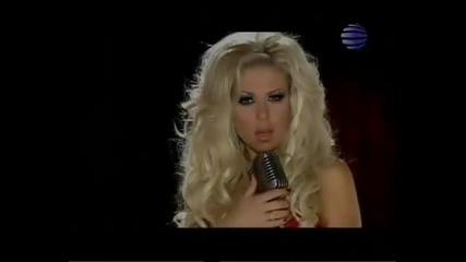 Андреа - Нямам причина .. ( Official video )