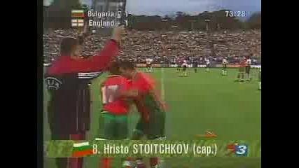 Най-голямата БЪЛГАРСКА футболна звезда Христо СТОИЧКОВ