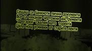 Minimum- Документация(2008)