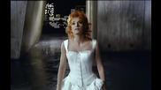 Mylene Farmer - Que mon c ur lache[720p Hd]