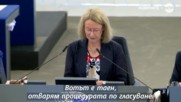 ОФИЦИАЛНО: Мария Габриел е новият български еврокомисар - видео Мария Христова