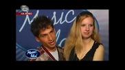 Мустафа и неговата приятелка - Music Idol ~смях~