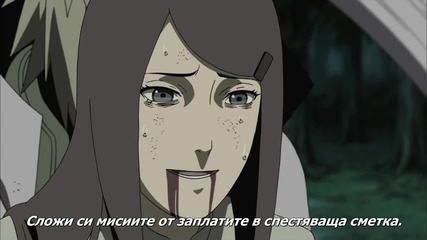 Naruto Shippuuden 380 [ Бг Субс ] Върховно Качество