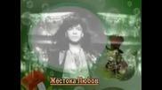 Крадената Песен На Поли Генова На Евровизия От Филип Киркоров И Дима Билан