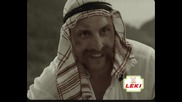 Македонска Наденица - Реклама 2005
