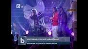 Българка e World champ of beatbox
