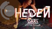 DARA - Недей (Official Teaser)