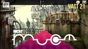 NEXTTV 018: Machinarium (Част 21) Александър от Кюстендил