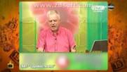 Господари на ефира С15 Е02 бг аудио част 1 Tv Rip Diema 13.09.2017