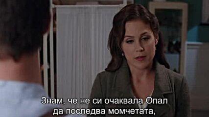 Зовът на сърцето ( When Calls the Heart ) S06 E07