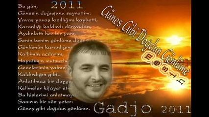 O4akvayte Mnogo Skoro Ceyal Album 2011 Brat Gadjo
